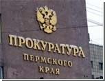Прокуратура Пермского края раскрыла убийство Александра Костарева