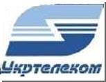 """Начало продаж акций """"Укртелекома"""" сорвано из-за выборов на Украине"""
