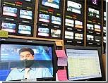 В Эстонии могут прекратить трансляцию российских телеканалов