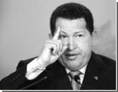 Чавеса произвели в классики