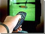 Эстония не будет отключать российские телеканалы