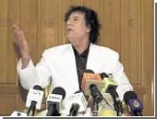 София лишила Муаммара Каддафи городской медали почета