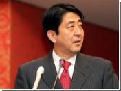 Абэ откупился от милитаристского храма символическим деревом