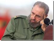 Фидель Кастро написал статью про свое здоровье