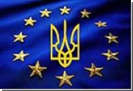 Сегодня в Харькове откроется Молодежный форум