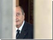 Шак Ширак не намерен уходить из международной политики