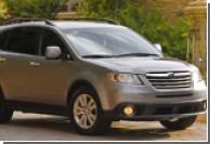"""Subaru Tribeca 2008 получила 5 """"звезд"""" за безопасность"""