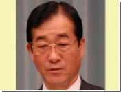 Министр сельского хозяйства Японии попытался повеситься