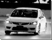 Реактивная Honda
