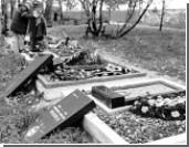 Вандалы осквернили Кунцевское кладбище