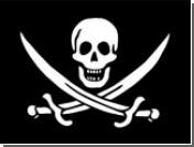 У побережья Сомали пираты захватили южнокорейских рыбаков