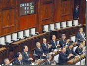 Японский парламент определил порядок изменения конституции