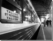 РЖД восстановили поезд в Таллин