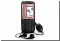 Alcatel представила OT-E805 для стильных меломанов