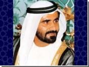 Премьер-министр ОАЭ потратит 10 миллиардов долларов на образование арабов