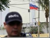 Российского посла в Коста-Рике захватил 17-летний узбек