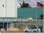В Коста-Рике захвачены в заложники восемь дипломатов из РФ