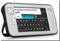 Корпорация Nokia начала продажи интернет-планшета Nokia N800