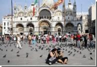 Власти Венеции проследят за туристами