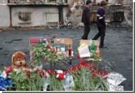 """Теракт в Беслане: """"1000 дней без детей"""""""