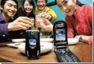 В США запатентован ароматический мобильный телефон