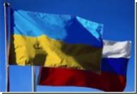 Половина россиян хотели бы объединиться с Украиной