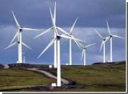 Тони Блэр предложил парламенту новую энергетическую политику