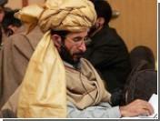Афганский парламент уволил министра иностранных дел