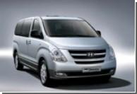 Hyundai представила новый микроавтобус Starex