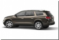 Chevrolet готовит замену TrialBlazer