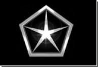 Chrysler вернет свой старый логотип