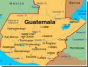 В столице Гватемалы застрелен высокопоставленный политик