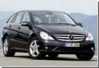 Mercedes продемонстрировал обновленный R-класс