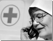 «Красный Крест» в особо крупных размерах