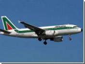 Из-за забастовки Alitalia вынуждена отменить почти 400 рейсов