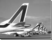 Alitalia поделят на двоих