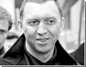 Олег Дерипаска пошел на мировую