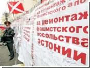 Антиэстонская кампания поставила вступление России в ВТО под угрозу