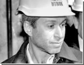 Роман Абрамович спускается в шахту