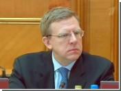 Кудрин объявил об угрозе банковского кризиса в России