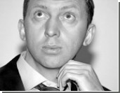 Олег Дерипаска взошел на Парнас