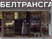 """""""Газпром"""" купит """"Белтрансгаз"""" на белорусских условиях"""