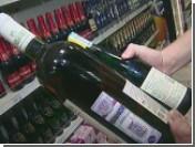 Минфин намерен вывести оптовых торговцев из-под системы учета алкоголя