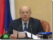 """""""Роснефть"""" вернули в список стратегических предприятий"""