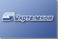 """Суд запретил торги по продаже """"Укртелекома"""""""