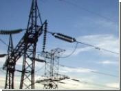Россия в 2007 году в два раза сократит импорт электроэнергии