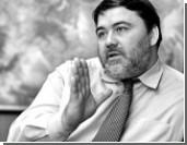 ФАС запретила покупать акции ОМЗ