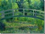 Плохое зрение помогало Клоду Моне в живописи
