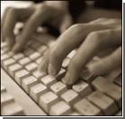 Эстонский хакер атаковал сайты госучреждения