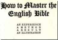 Вор украл Библию с уникальной опечаткой